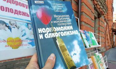 Вынырнуть со дна: акции, организации и обзор книг о проблеме наркомании