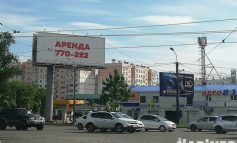 Почему в Хабаровске стало меньше рекламы