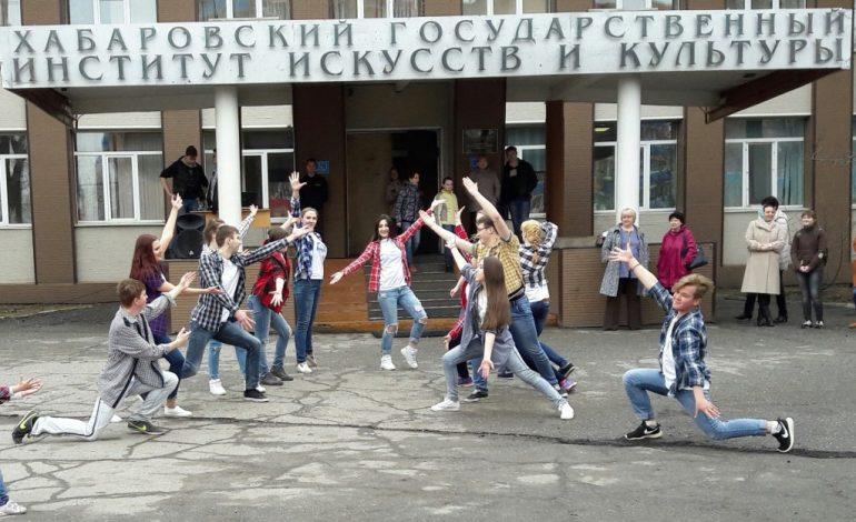 Нацпроект «Культура»: в Хабаровске готовят лучших специалистов в ДФО