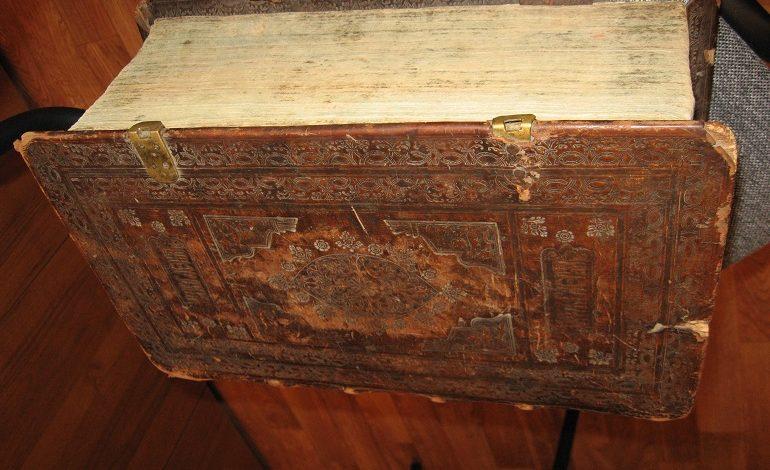Цицерон в подлиннике: тайны и загадки книжных памятников Хабаровского края