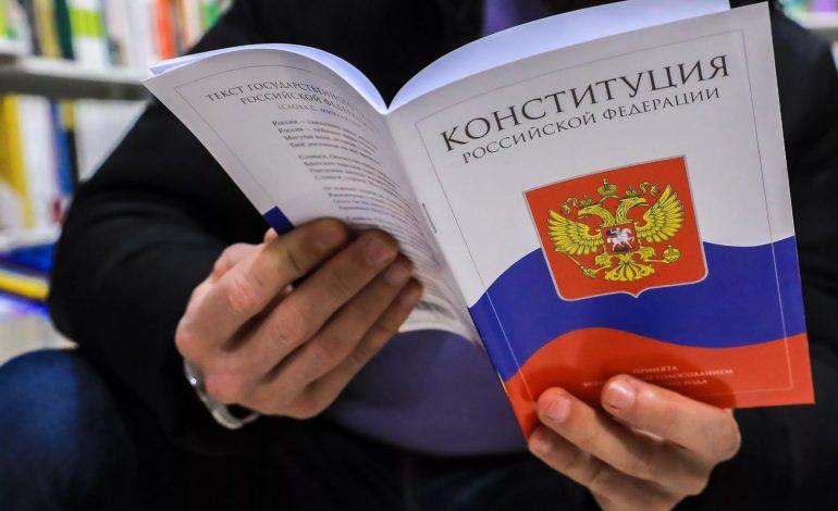 Хабаровский край проголосовал «за» поправки в Конституцию