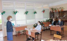 ЕГЭ в масках: школьники края начали сдавать выпускные экзамены