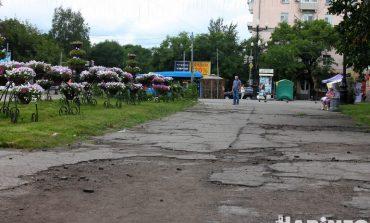 Площадь Блюхера получила шанс на ремонт