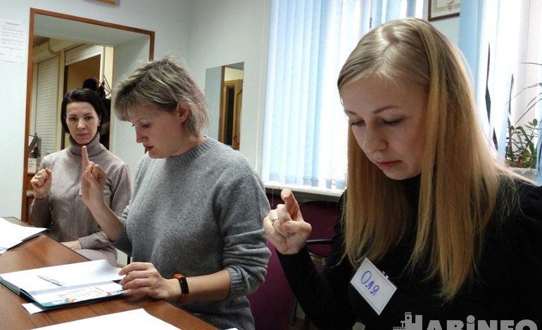 Диалог по жестам: родители учатся понимать своих детей