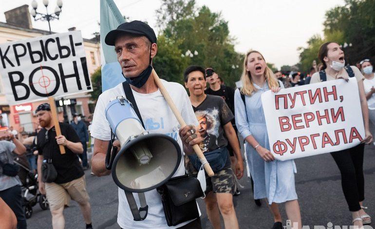 Новые законы августа: как изменится жизнь хабаровчан