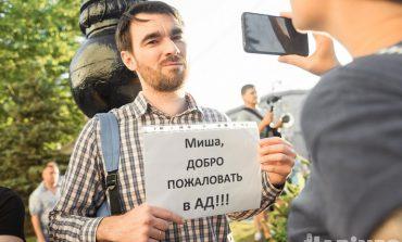 «Миша, добро пожаловать в ад!»: как хабаровчане отнеслись к назначению Дегтярёва