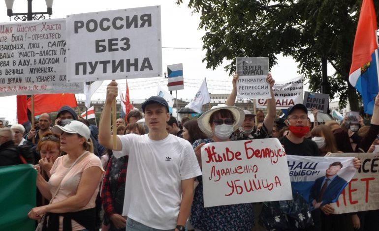 Тучи над Хабаровском: шестая суббота протеста