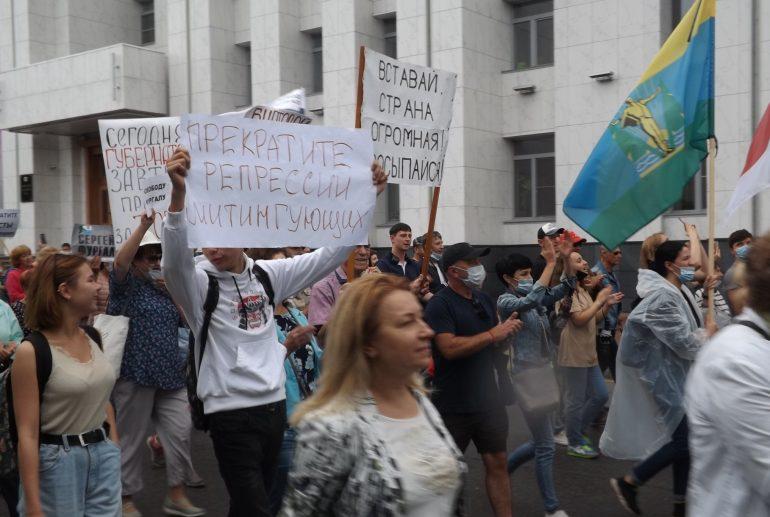 протесты в Хабаровске