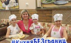Еда без возрастных и национальных барьеров: «Кухня без границ» запустила новый формат