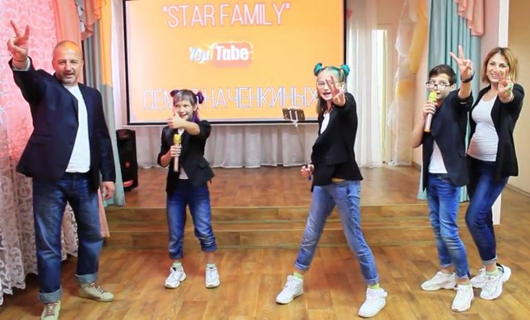 Семья, зажигай: конкурс «Мы – дружная семья» нашёл своих победителей