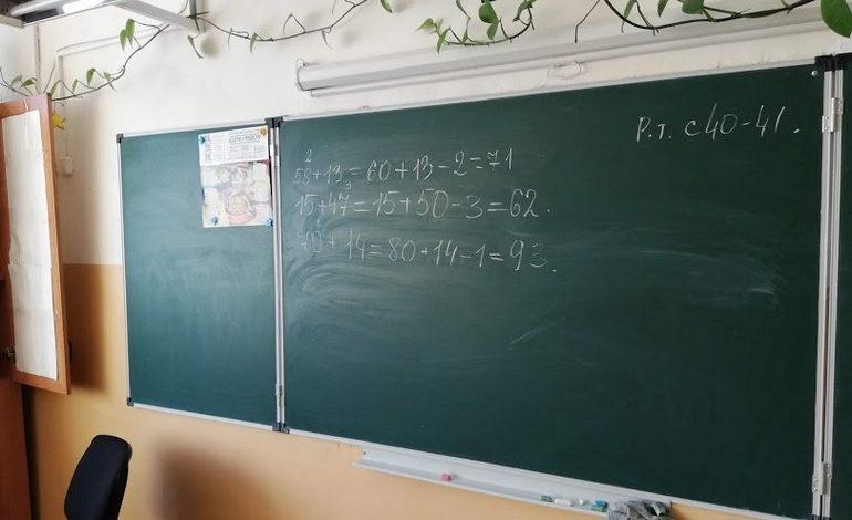 К учёбе готовы: школы Хабаровска ждут своих учеников