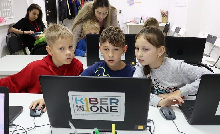 Что такое «Цифровой след» и как он повлияет на будущее вашего ребёнка