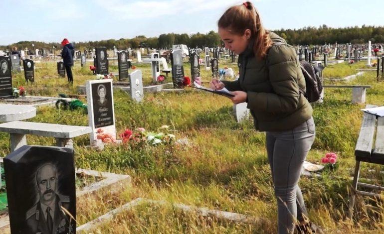 Найди меня, я – ветеран: проект «Хабаровский некрополь» ждёт своих волонтёров