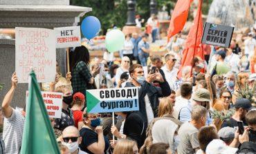 «Я/мы Фургал»: хабаровскому протесту исполнился месяц