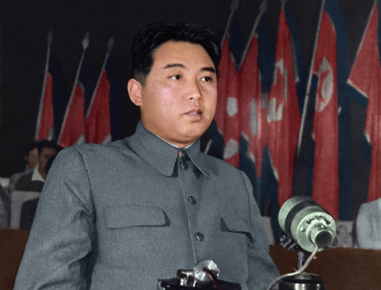 Интернет-фотовыставка, посвященная 72-й годовщине основания КНДР