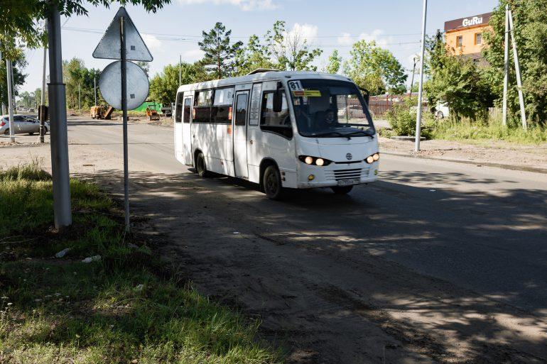 группа общественный транспорт хабаровска