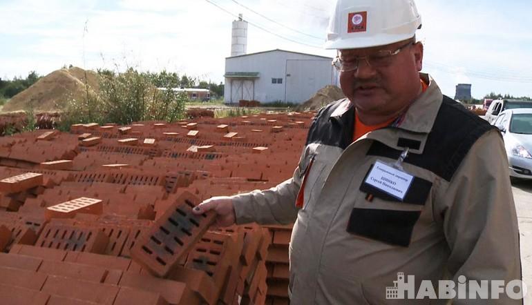 Подняться «с колен»: у завода строительной керамики новый директор