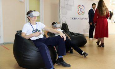 «Кванториум» – часть нацпроекта: как в Хабаровске развивают допобразование