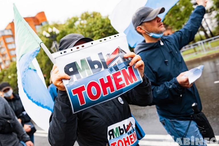 хабаровск протесты сентябрь