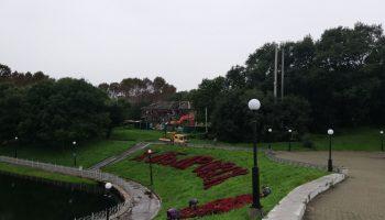 Хабаровский парк «Динамо» снова в центре скандала