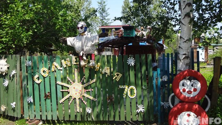 Садовые фигуры на даче семьи Петерсон