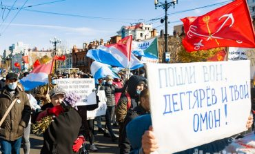 99 дней протестов в Хабаровске: «ОМОН – пошёл вон!»