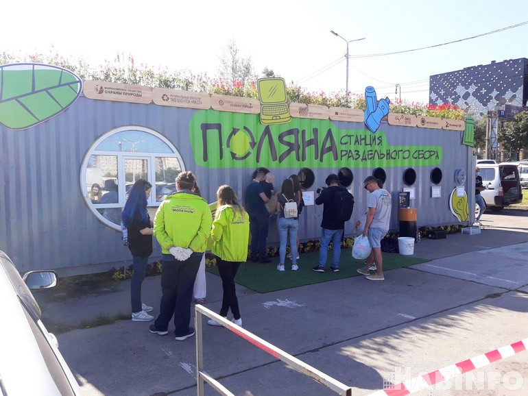 Незаконные свалки в городах Хабаровского края хотят убрать к 2024 году