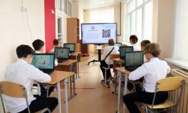 В Хабаровском крае стартует программа развития сферы образования
