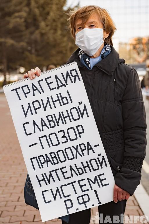хабаровск митинги октябрь