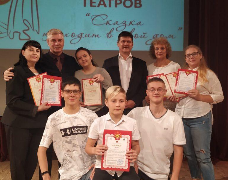 Хабаровский семейный театр привёз победу из Москвы