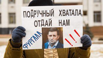 «Триста спартанцев»: 20-я суббота протеста в Хабаровске