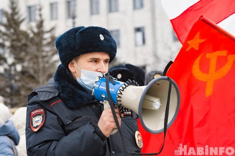 20 суббота протеста хабаровск