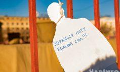 Салют и «Валенки»: 21-я суббота протеста в Хабаровске