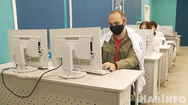 Новая профессия за счёт государства для жителей Хабаровского края