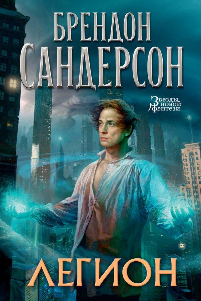 Лучшие книги 2020 года: успеть прочитать ТОП-10 по версии «Хабинфо»