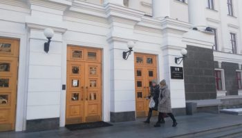 Спорткомплекс в Хабаровске депутаты хотят отдать чеченской общине
