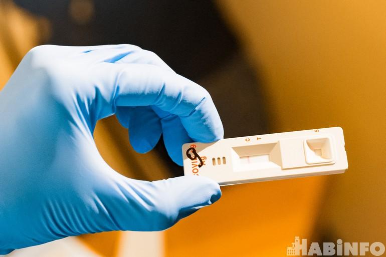 экспресс тест коронавирус