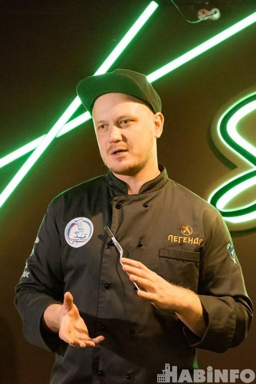 фестиваль кухня без границ 2020