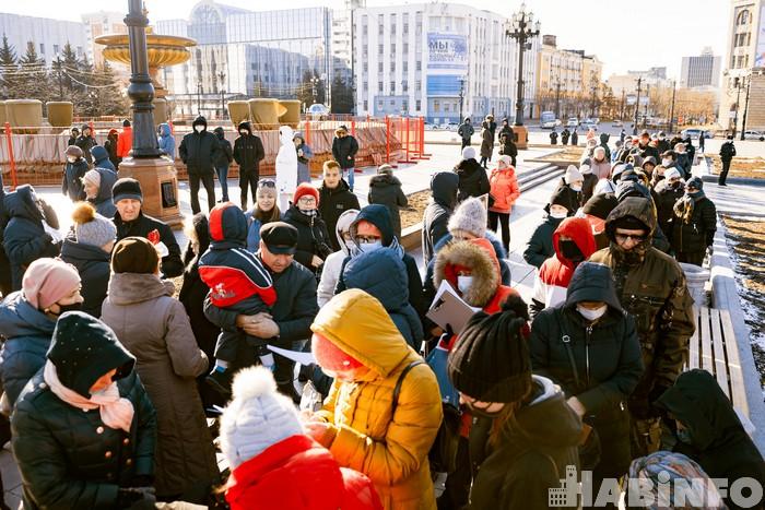 День народного единства по-хабаровски отметили в стране
