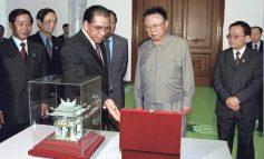 Фотовыставка, посвященная 9-летию кончины Ким Чен Ира