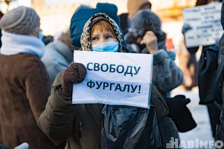 150 дней протестов в Хабаровске: «За что сидит Фургал?»
