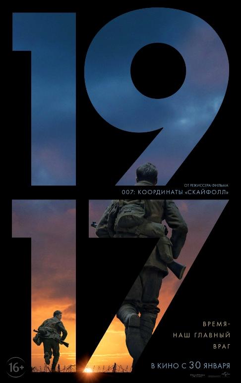 Лучшие фильмы 2020 года по версии «ХабИнфо»