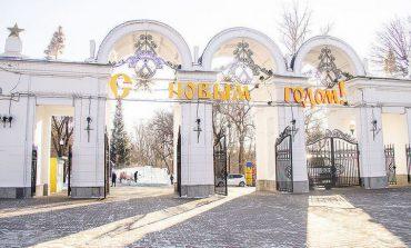 Региональное отделение «Справедливой России» продолжит сбор подписей против строительства домов рядом с парком «Динамо»