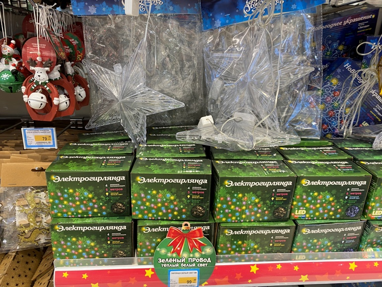 Сколько стоят подарки на Новый год: ТОП-12 по версии «Хабинфо»