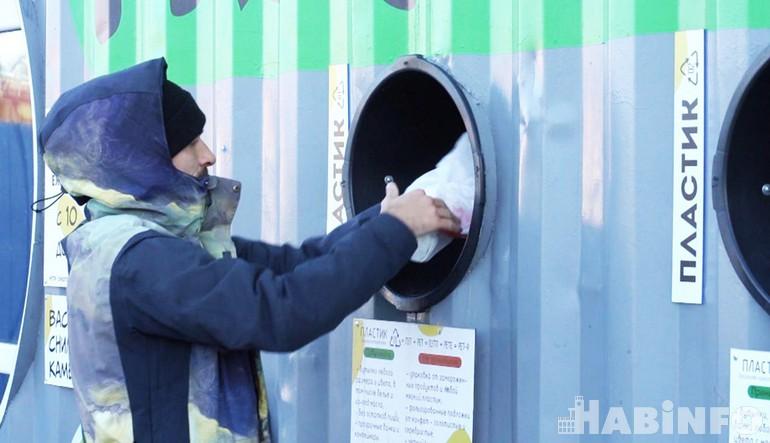 В Хабаровске начали перерабатывать отходы из пенопласта