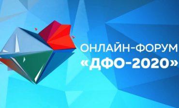 «ДФО-2020»: официально и не очень говорили о ковиде, бизнесе и прочем