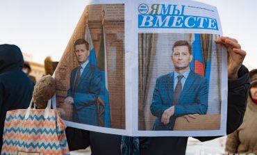 День Конституции-2020 в Хабаровске отметили «фургаловскими чтениями»
