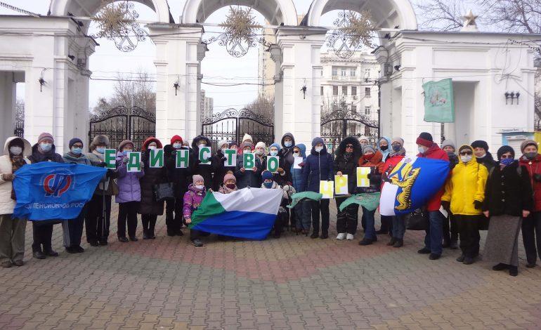 В Хабаровске завершилась всероссийская акция «Человек идущий»