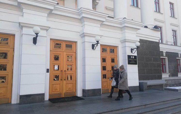 Бюджетная экономия: Хабаровску не хватает 800 миллионов