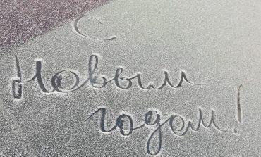 Мороз без солнца: погода на январь в Хабаровске
